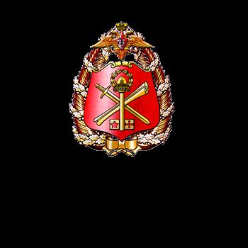 Герб Центрального музея Вооруженных Сил Российской Федерации