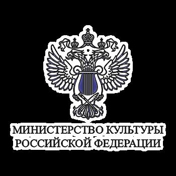 Герб Министерства культуры Российской Федерации